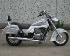 250cc motorcycle for sale at countyimports.com