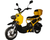 50cc honda ruckus clone