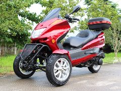 Countimports.com 150cc Reverse Trike scooter for sale free shipping