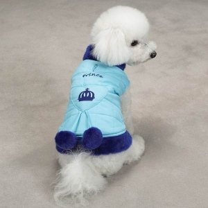 blue warm dog coat with pom poms and prince crown on back