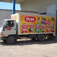 Petit Branded Truck