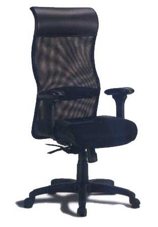 Mesh Executive Chair - Mesh Office Chairs - Discount Mesh Office Chairs for Sale - Ergonomic Mesh Chair - LaPorta Furniture - Online Discount Furniture