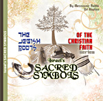 Israel's Sacred Symbols - Individual Teachings