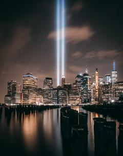 20 Years Later: We Remember 9/11 Event